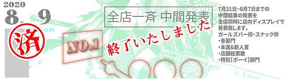 日程pop3②.jpg