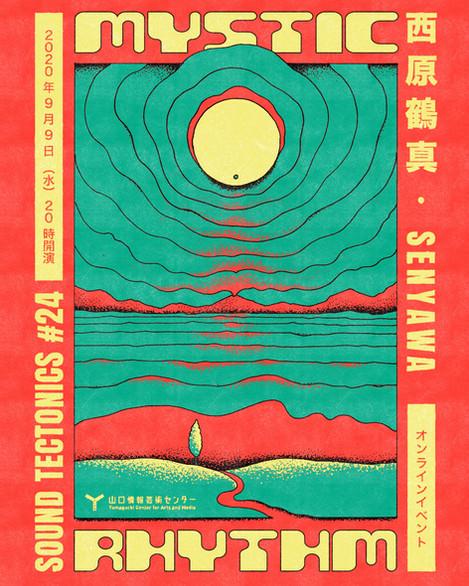 Mystic Rythm - Sund Tectonics #24