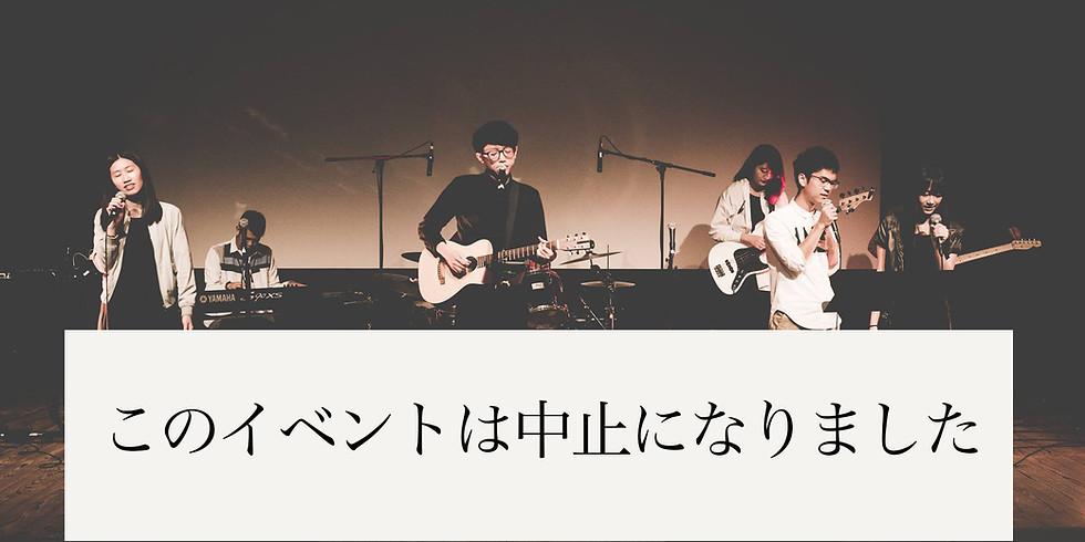 One Concert
