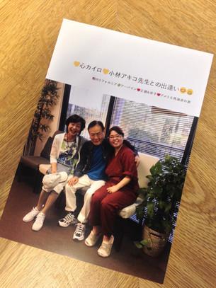 日本から来た患者さんから素敵なものをいただきました!!