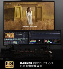 Barker Production