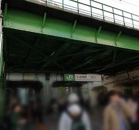 JR水道橋東口