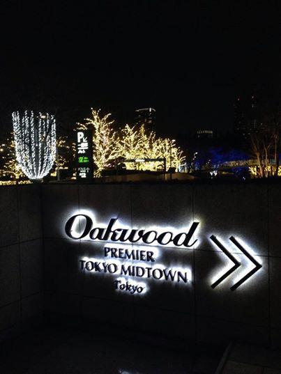 Secret Party Oakwood Premier Tokyo Midtown