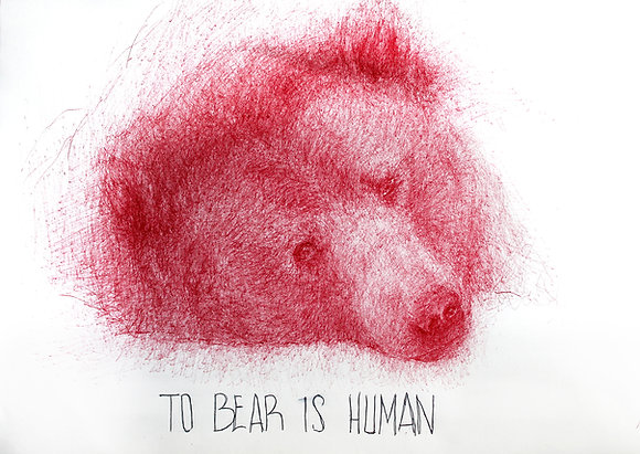 To bear is human