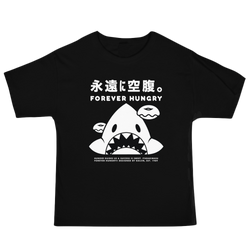 FOREVER HUNGRY TEE