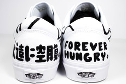 FOREVER HUNGRY VANS