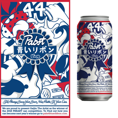 PABST ART CAN