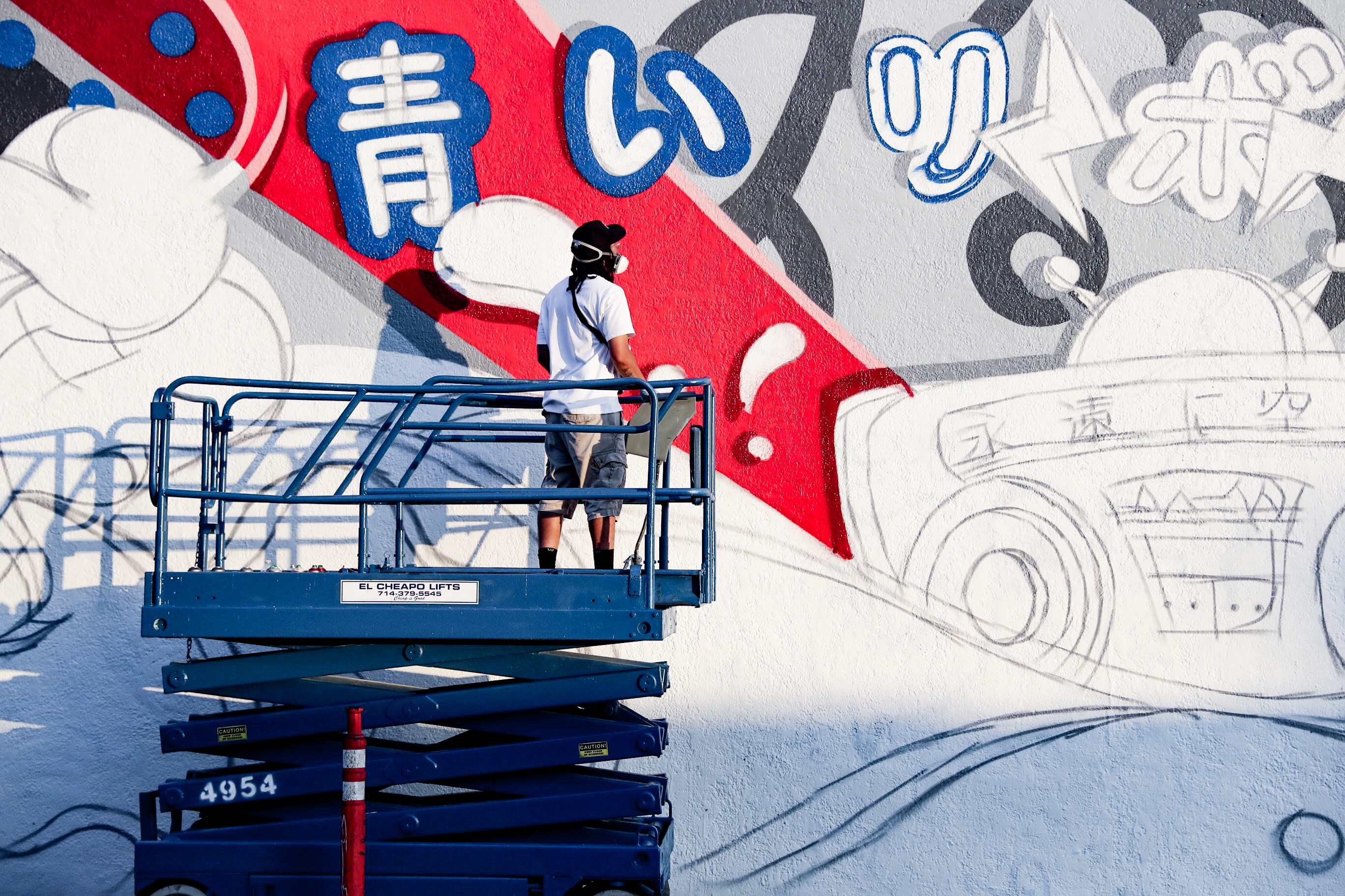 PABST MURAL (Los Angeles)