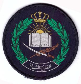 Polizeischule Polizei Jordanien.jpg