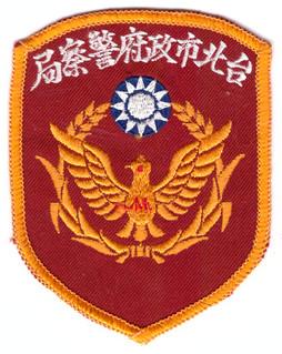 Police Taiwan.jpg