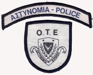 Police Zypern-SWAT.jpg