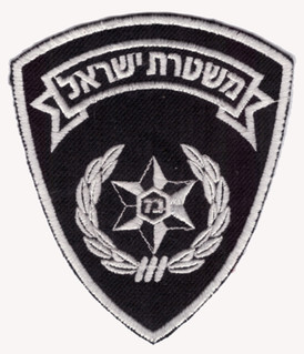 Polizei Israel 1.jpg