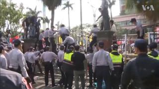 Polizei Taiwan.WMV