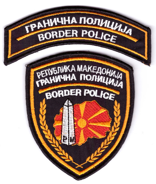 Grenzpolizei Mazedonien.jpg