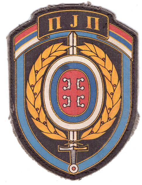 Polizei Serbien-Ordnungsdienst.jpg