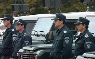 Grenzpolizei Bulgarien.jpg
