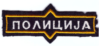 Pol Mazedonien1.jpg