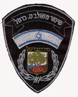 City Police Tirat ha Karrmel.jpg