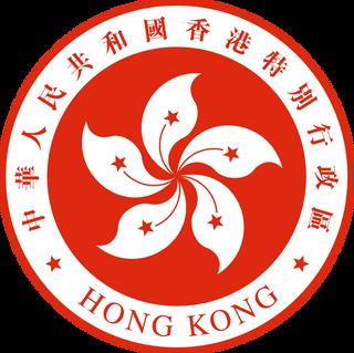 Hong Kong Wappen.png