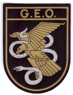 Policia Nacional GEO.jpg