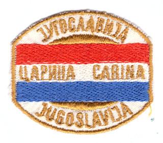 Grenzpolizei ex Jugoslawien.jpg