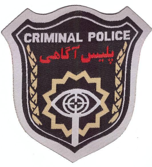 Criminal Polizei Iran.jpg
