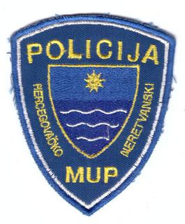Bundespolizei.jpg