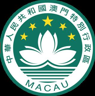 Macau_Emblem.png