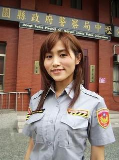 Bild Taiwan Police.jpg