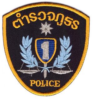 Provinzpolizei Chonburi.jpg