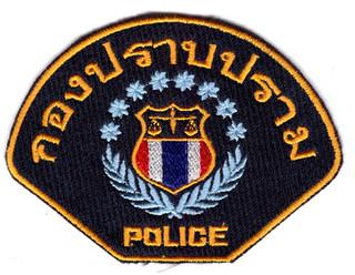 Drogenpolizei.jpg
