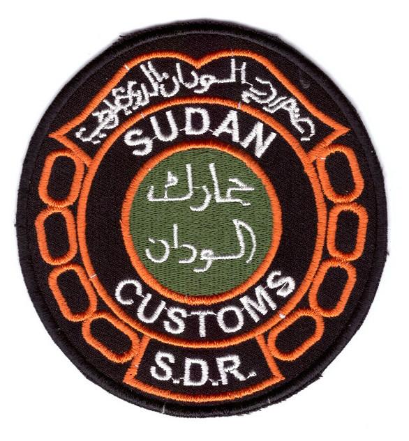 Sudan Customs-Aduana-Zoll.jpg