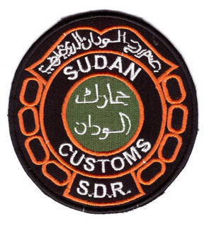Sudan Customs-Aduana-Zoll.jpg