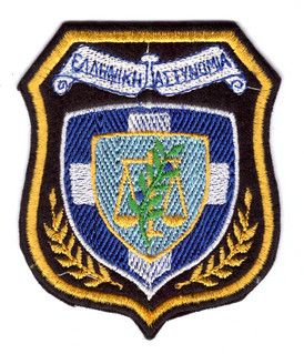 Nationale Polizei Griechenland.jpg