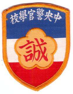 Nationale Polizeischule.jpg