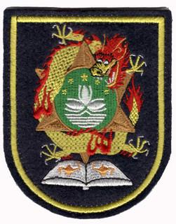 Macau-Polizeischule.jpg