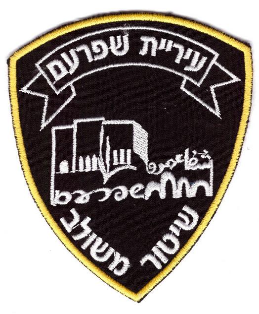 Stadtpolizei Shfaram.jpg