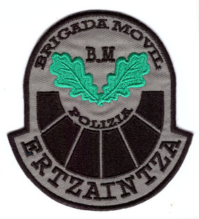 Ertzaintza Brigada Movill.jpg