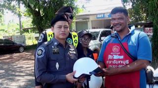 Bild Polizist Thailand.jpg