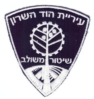 Israel Stadtpolizei Afula.jpg