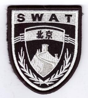 SWAT City Police Beijing.jpg