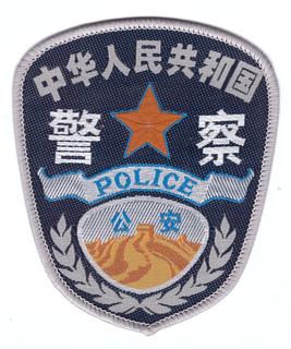Volkspolizei.jpg