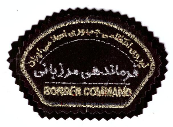 Iran Grenzschutz.jpg