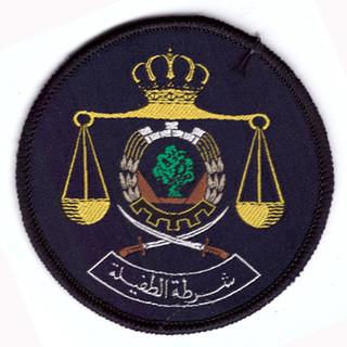 City Police Tafilah.jpg