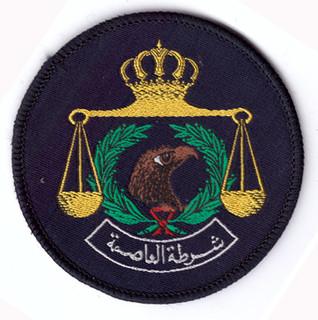 City Police Amman.jpg