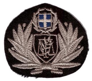 Mützenabzeichen Polizei Griechenland.jpg