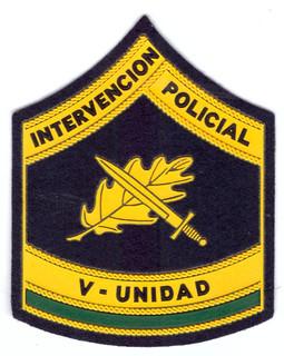 Policia Nacional Swat 5.jpg