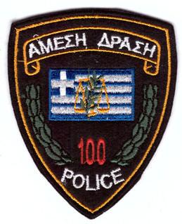 Verkehrspolizei.jpg