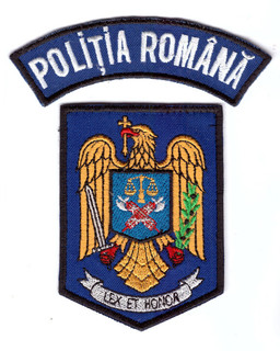 Politia Romana.jpg