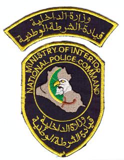 Nationale Polizei.jpg